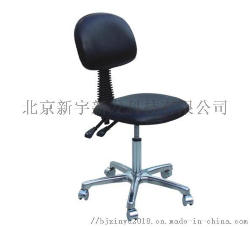 防静电工作椅,靠背椅,工作椅,洁净室椅子,新宇新发