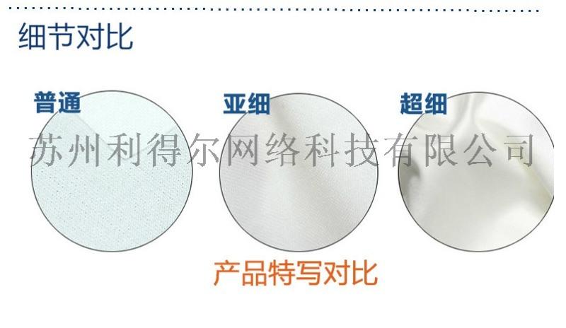 厂家直销9寸超细无尘布百级无尘布、可按客户要求制作