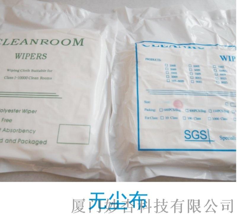 无尘布防静电无尘布工业擦拭布清洁布除尘布 9寸6寸