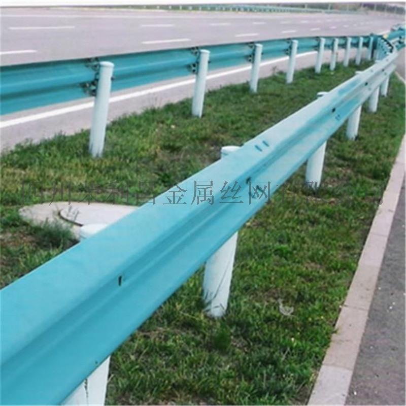 四川交通护栏板 成都护栏板 成都高速公路防撞栏