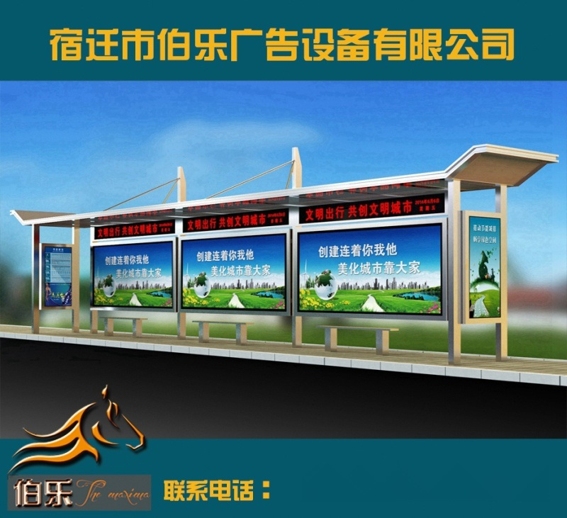 智能公交候车亭、候车亭厂家、公交候车亭制作