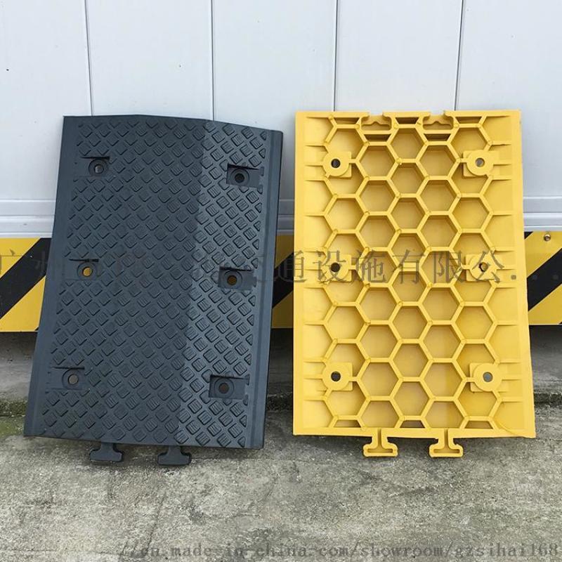 全国道路专款橡胶减速板 湖南交通