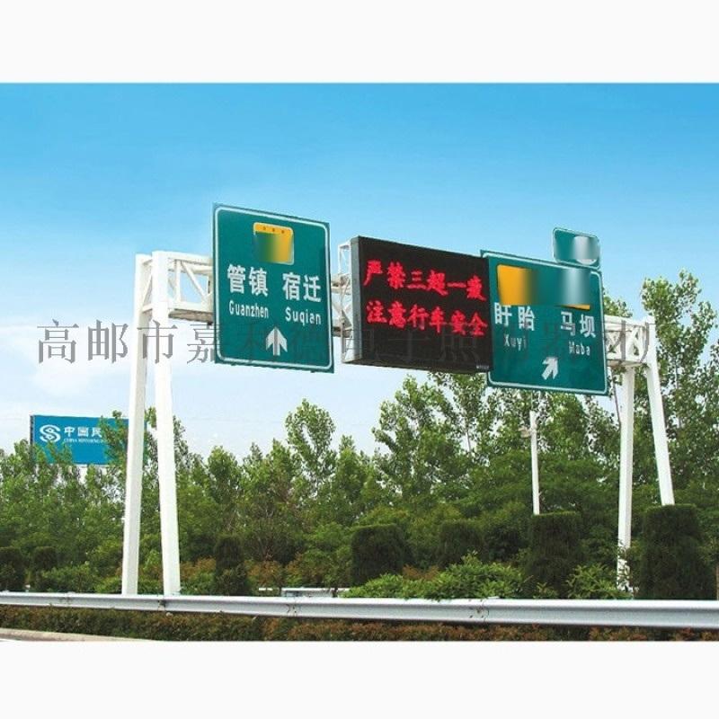 高速龙门架,扬州高速龙门架标志杆生产厂家
