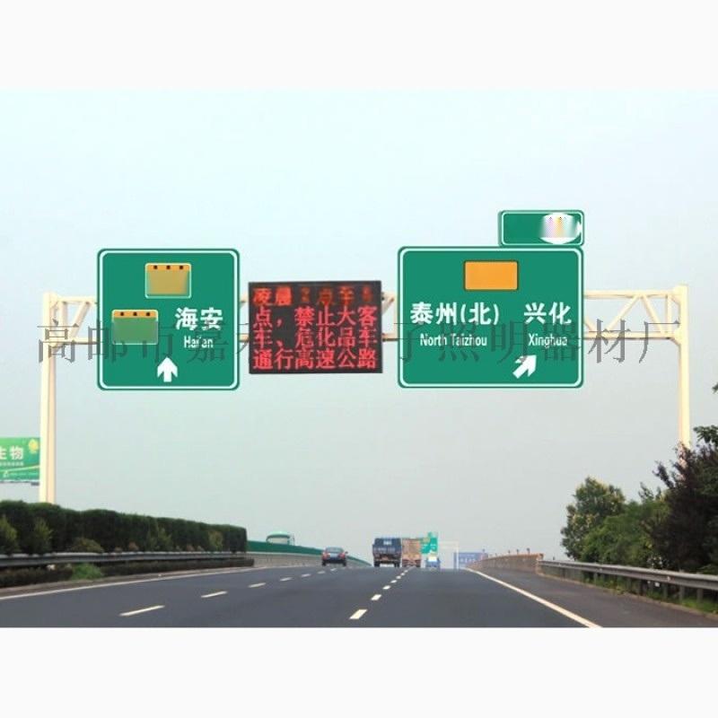 龙门架标志杆,扬州龙门架交通标志杆生产厂家