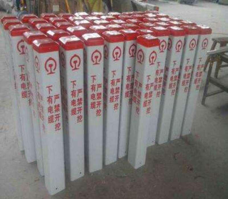 输油反光加密桩玻璃钢印字标志桩报价