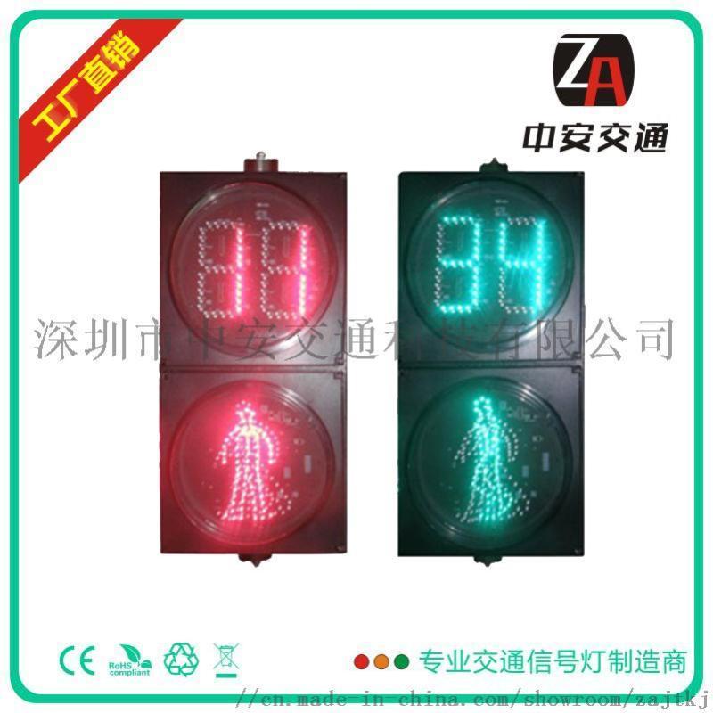 PC400型交通信号灯厂家 广州中安交通信号灯厂家