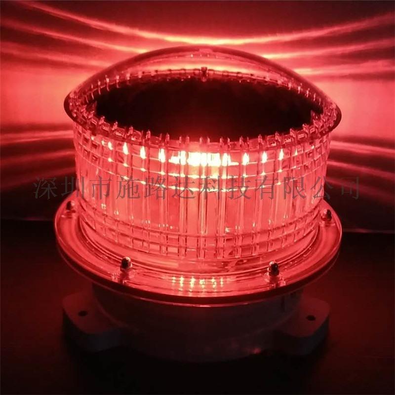 深圳SRD-801太阳能左红右绿船舷灯航标灯