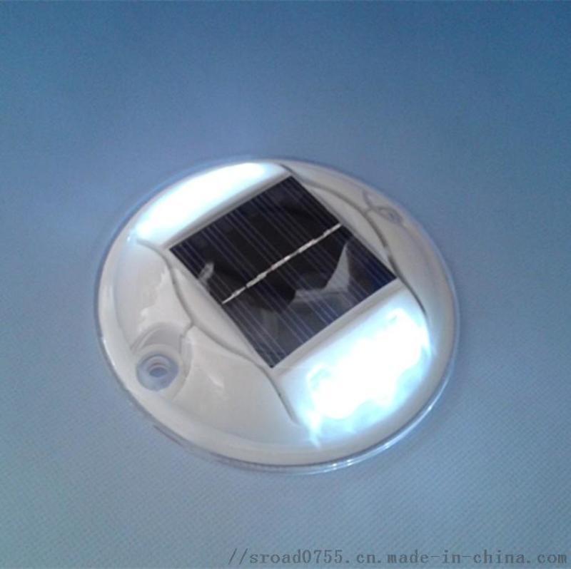 施路达无线同步闪烁太阳能道钉灯
