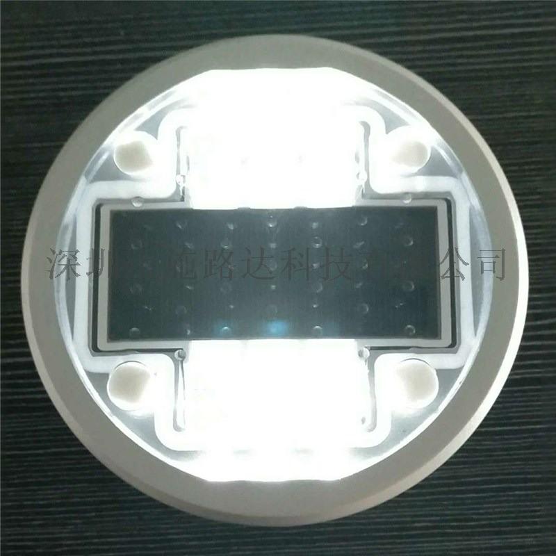智能无线同步太阳能道钉