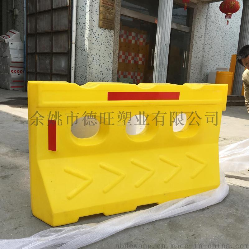 广州塑料水马围栏批发、广州塑料水马生产厂家