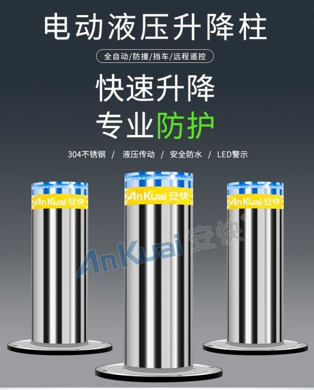广东优质不锈钢自动升降柱