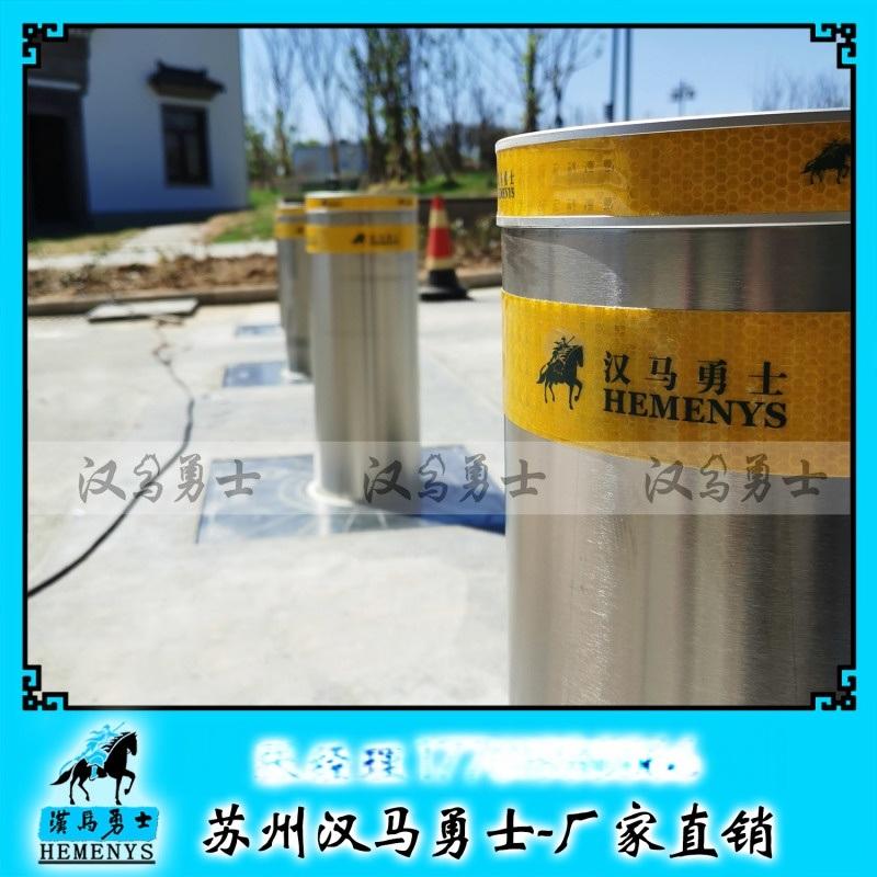 苏州汉马勇士全自动升降柱遥控学校防护柱