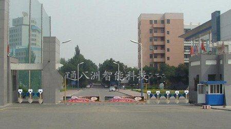 深圳通八洲升降路障墙自产自销 防撞路障机供应商