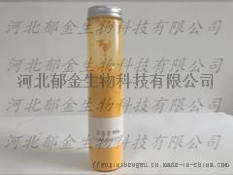 姜黄素 姜黄色素 工厂直销可量身定做