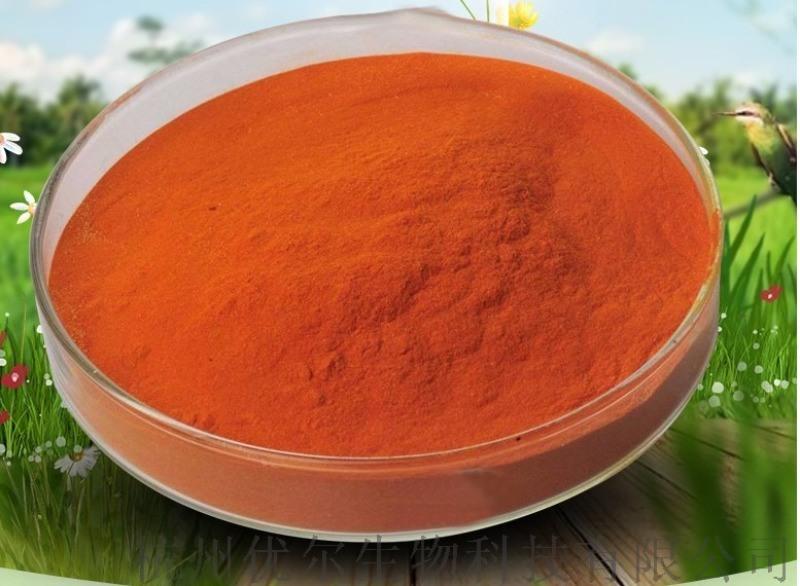 食品色素、着色剂        10%~40%