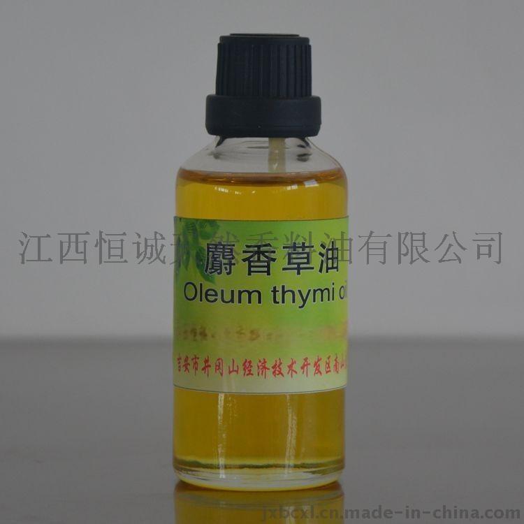 生产植物精油麝香草油,含麝香草 65%