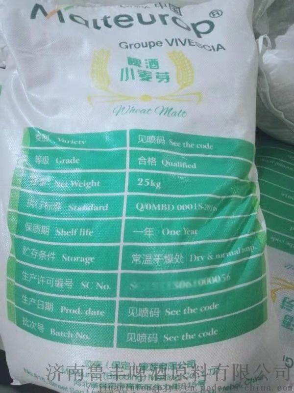 厂家供应自酿精酿啤 原料白啤欧麦小麦芽
