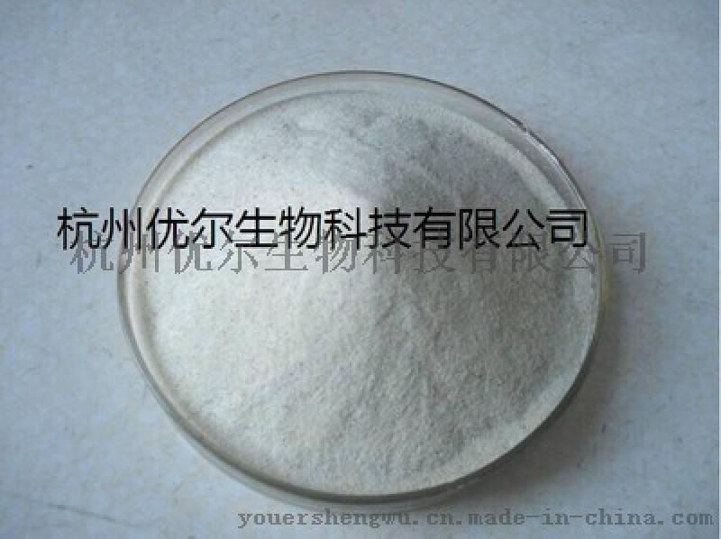 魔芋胶/粉 KGM CAS 37220-17-0