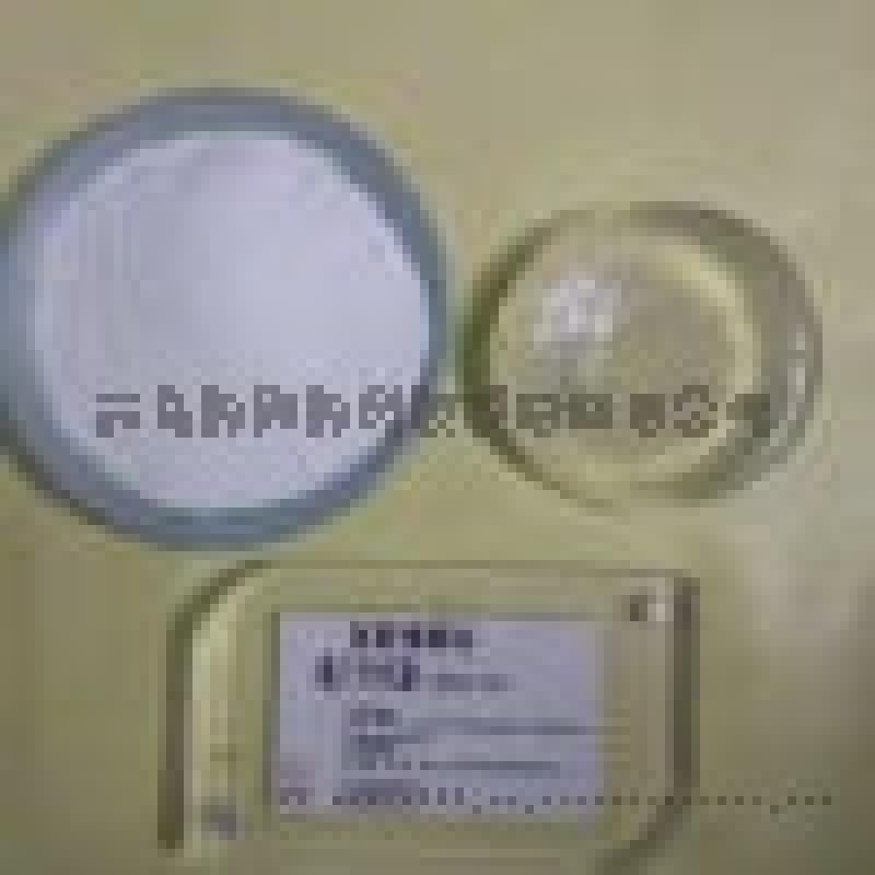 厂家直销食品级高透高韧卡拉胶复配增稠剂T001