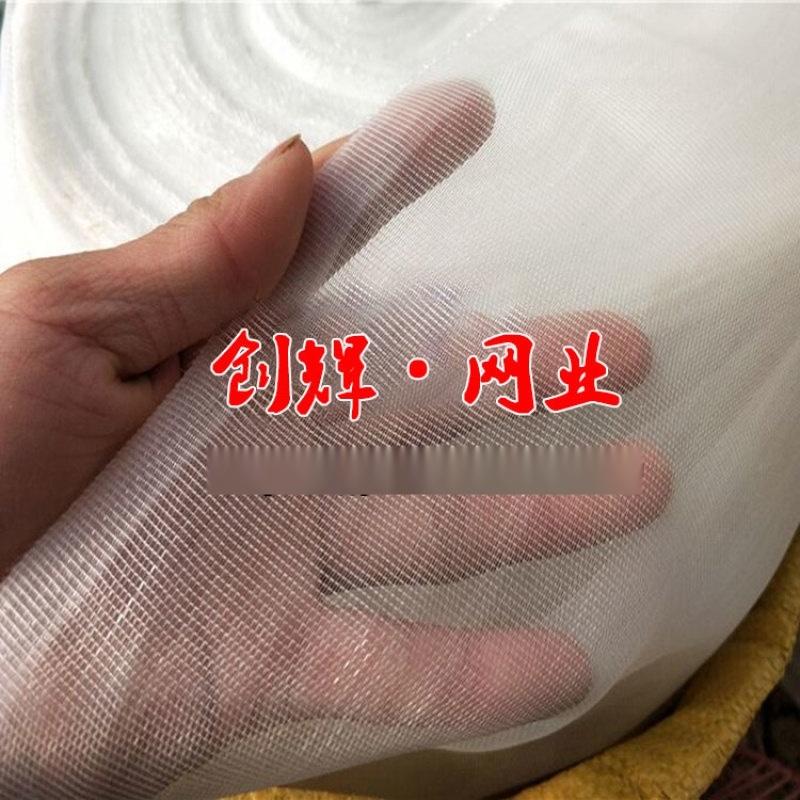 60目防虫网大棚果园蔬菜赣南脐橙高密度聚乙烯