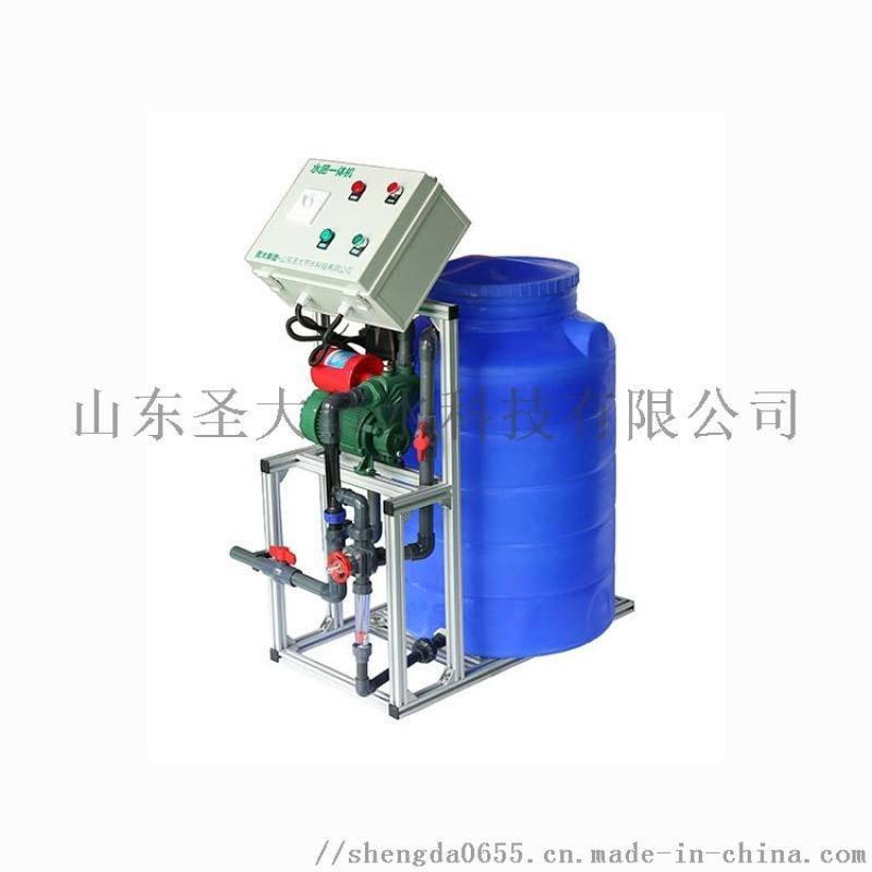 农业智能水肥一体化系统供应商 圣大节水智能施肥机