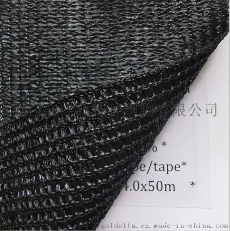 聚乙烯6针农用大棚黑网遮阳网 厦门遮阳网