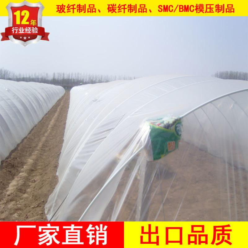 农业大棚纤维杆厂家定制7mm蔬菜拱棚骨架玻璃纤维棒