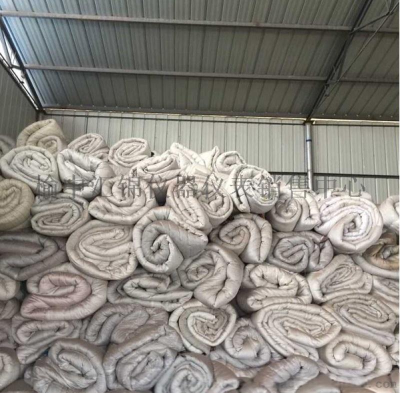 兰州哪里有卖工地保温棉被13919031250
