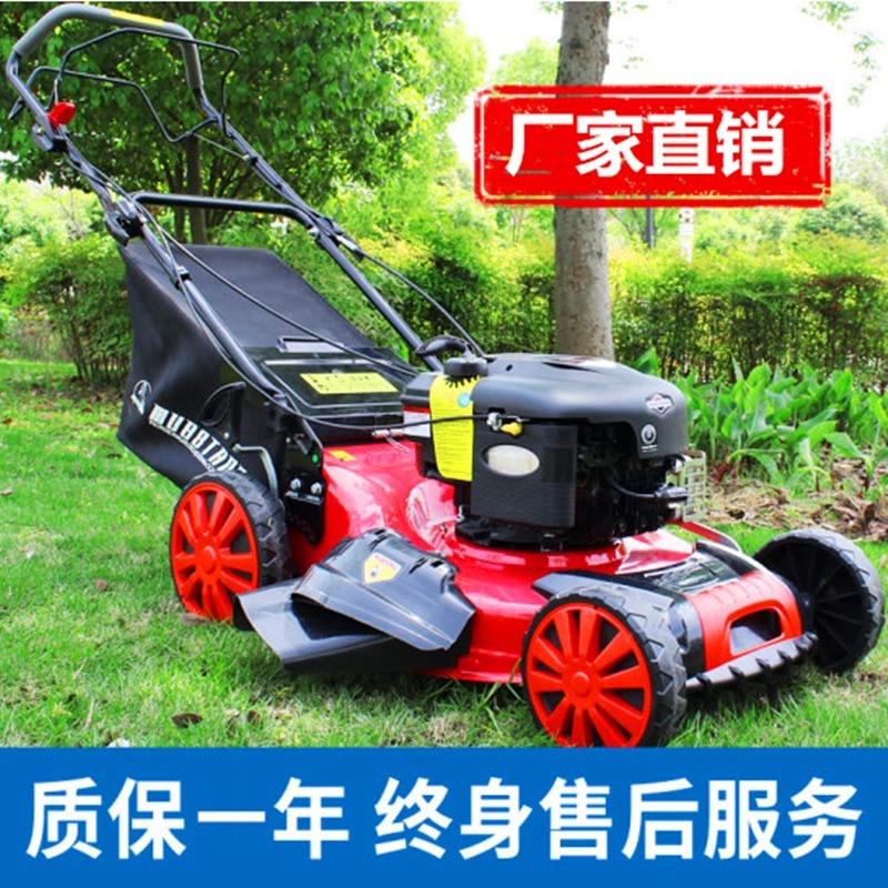 园林手推自走式草坪修剪机汽油四冲程割草机剪草机