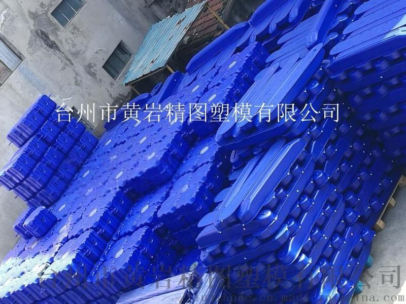 塑料模块组合海上浮箱浮桥 水上塑料浮筒音乐表演休闲平台