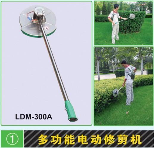 绿地美牌LDM-300A多功能电动绿篱机