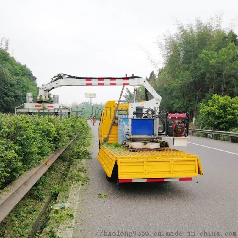 园林绿篱机高速路绿化修剪机边坡修剪机