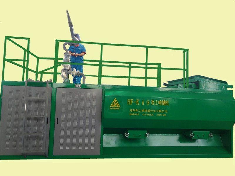 华之睿HF-KA6、7、8、9客土喷播机喷播边坡绿化,