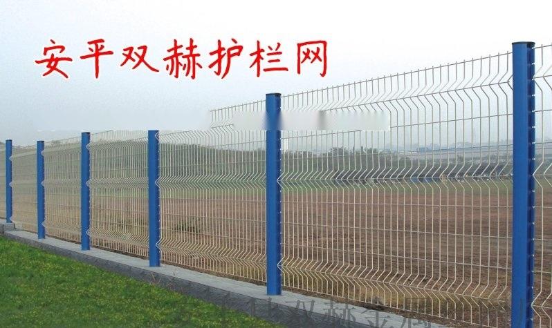 喷涂园区围墙网¥北京喷涂园区围墙网¥喷涂园区围墙网厂家