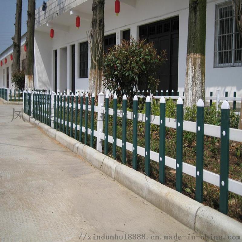 阜阳新农村护栏厂家 草坪护栏围栏 pvc护栏现货