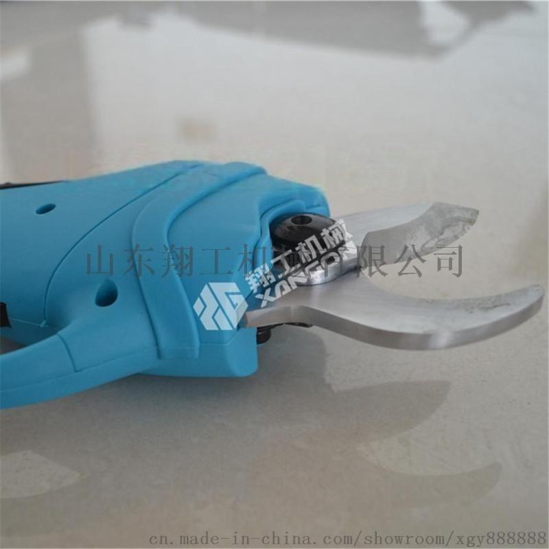 电动葡萄剪刀电动果树修枝剪质量保证厂家直供
