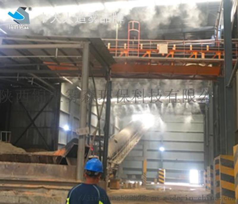水雾降尘设备厂家西安喷雾除尘系统安装