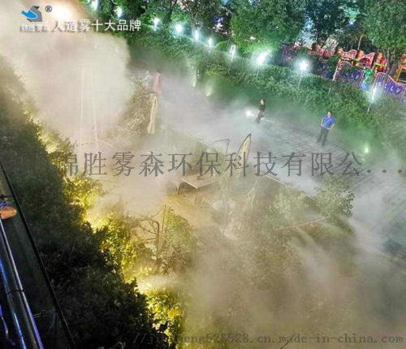 陕西景观喷雾特点在哪里雾森喷雾降温设备使用情况