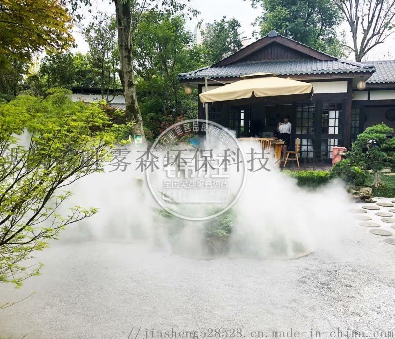 陕西景观造雾系统西安园林喷雾造景|喷雾除尘降温工程