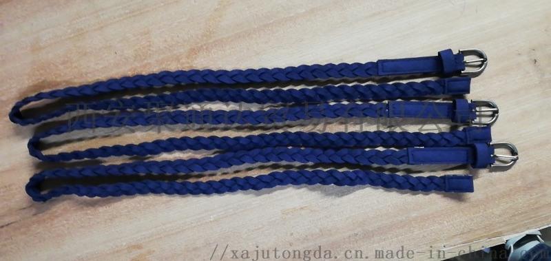 工厂直销韩国绒超纤革编织腰带皮带服装配饰腰带女士