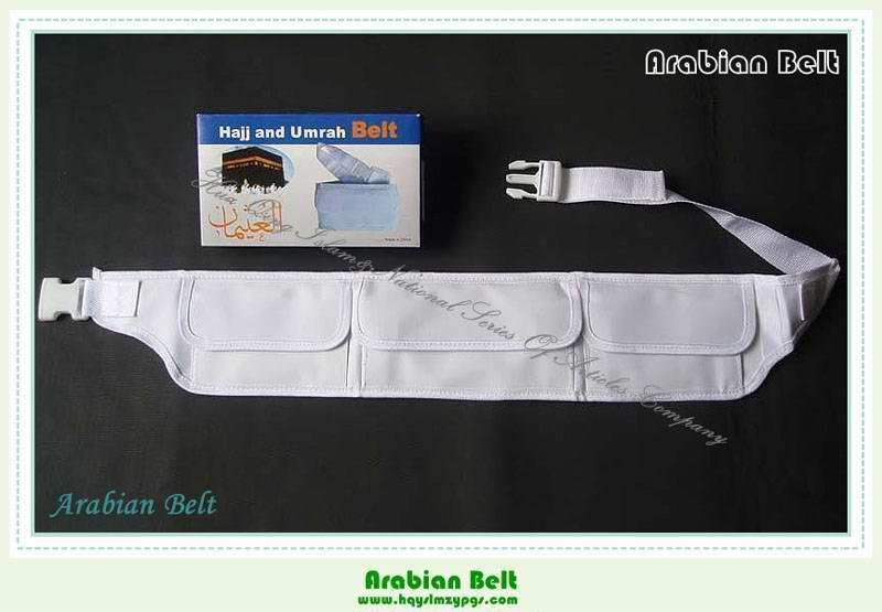 阿拉伯腰带 Arabian Belt (插扣式)