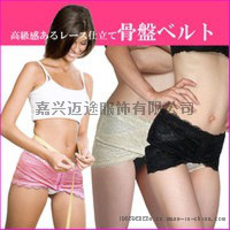 蕾丝骨盆带女士束腰产后收腹带