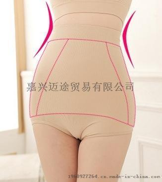 收胃提臀高腰内裤 双层加强型收腹内裤