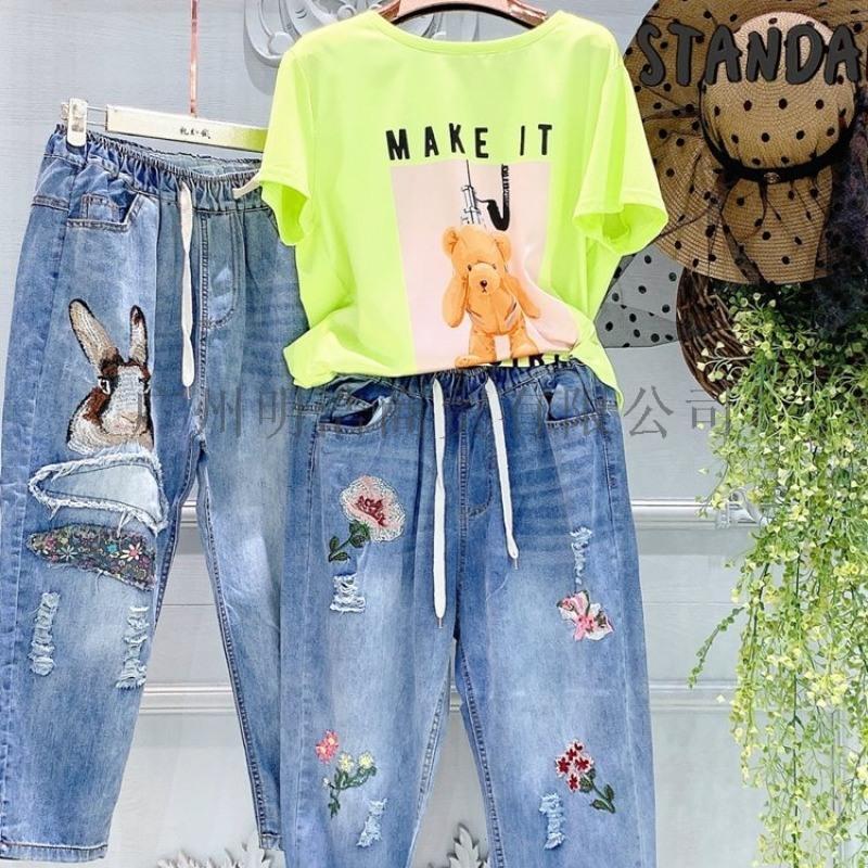 牛仔裤品牌折扣女装尾货 蒂米丝儿专柜货源