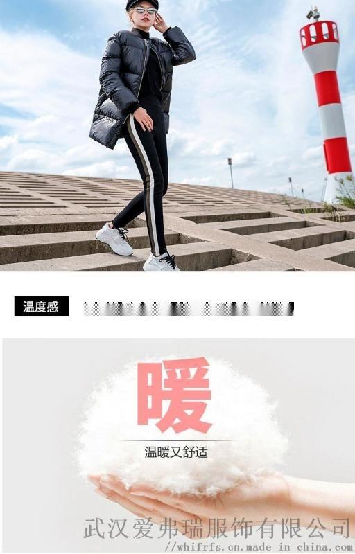 贵阳服装进货渠道华丹尼新款女式休闲裤【齐色齐码】