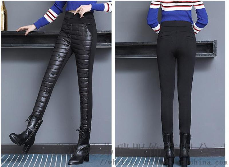 哪里有折扣女装走份西娜维斯18年冬装新款修身羽绒裤
