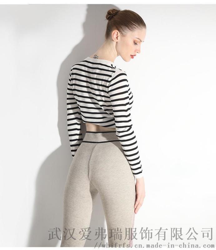 名品女装折扣走份千黛百合冬装新款高腰羽绒裤