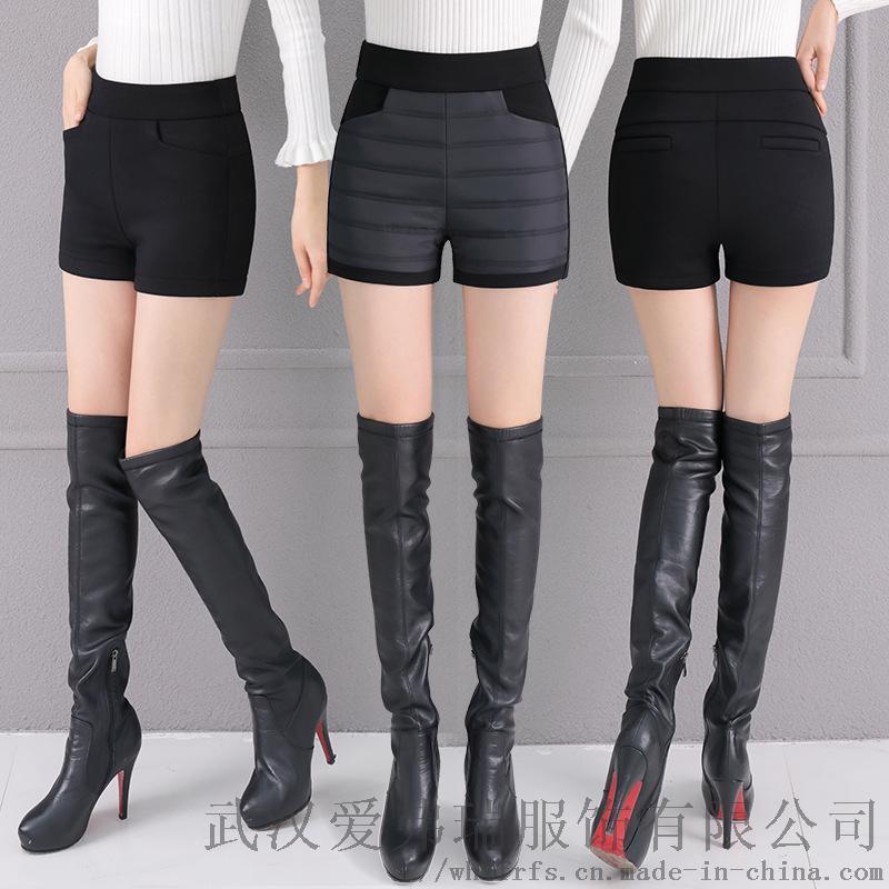 哪里走份女装千黛百合18年冬装新款棉裤女外穿