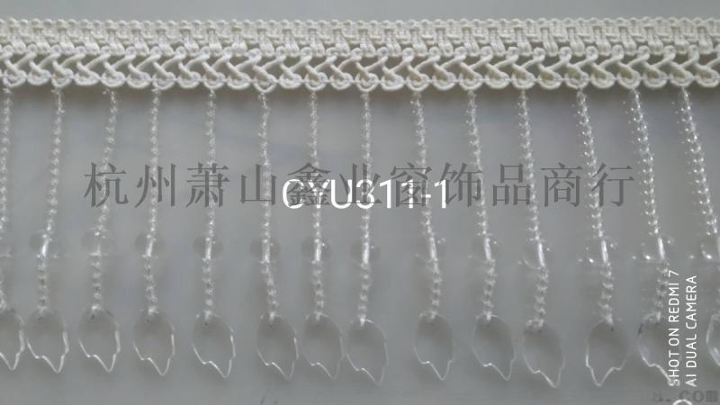 厂家直销  珠子花边棉线串珠花边CYU311-1型