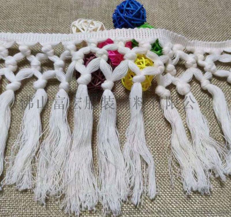 厂家供应手工打结棉线排须花边 可定制